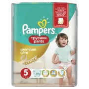 PAMPERS 5 PREMIUM CARE PANTS 11-18KG SCUTECE-CHILOTEL 20BUC